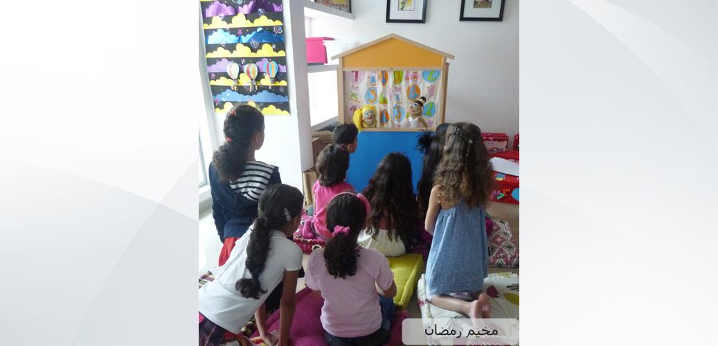 ورشة-عمل-مخيم-رمضان